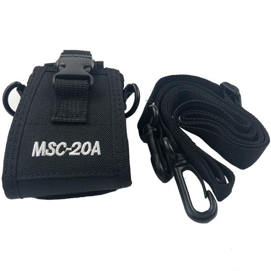 MSC-20A Nylon  pouch case cover holder for Baofeng UV-5R BF-888S